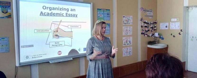 Методичний семінар для вчителів англійської