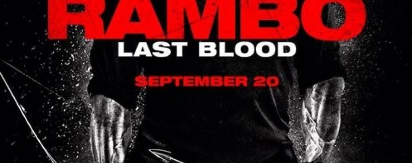 Рембо 5: Остання кров