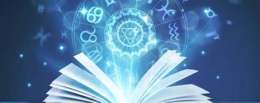 Астропрогноз для України і методи, що гармонізують свідомість