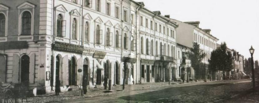Екскурсія-прогулянка містом Житомиром