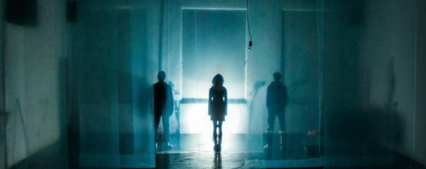 Спектакль «Фантомы»