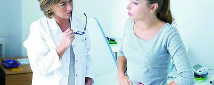 Дні здоров'я для жінок