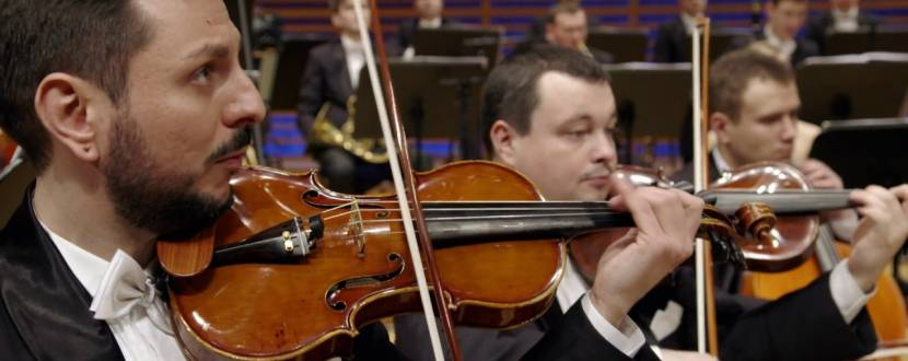 Wiener Johann Strauß - Гала-концерт