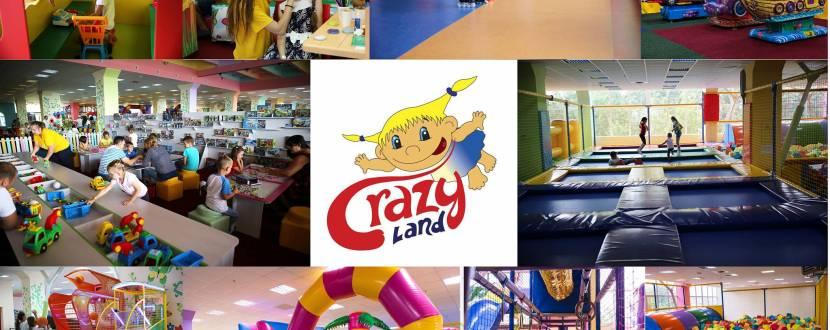 «Арт Країна Kids» в Crazy Land