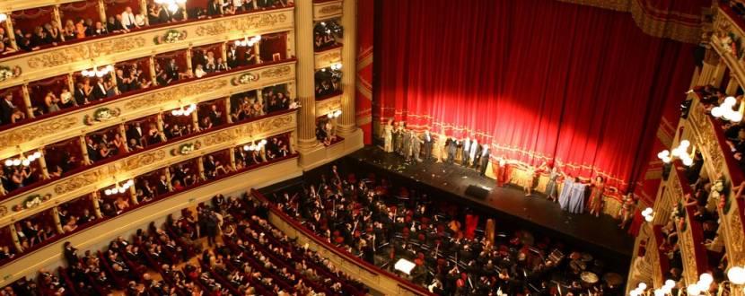 Сторінками улюблених опер