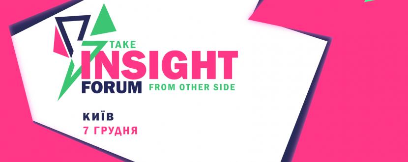 Insight Forum для освітян - Форум