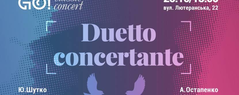 Duetto Concertante - Концерт