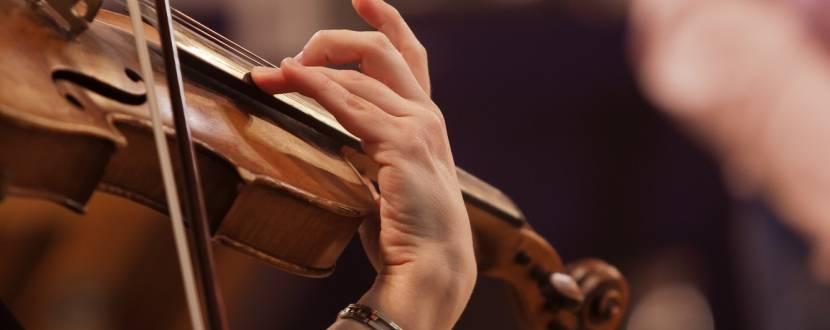 Абонемент №18 «Ее величество скрипка»