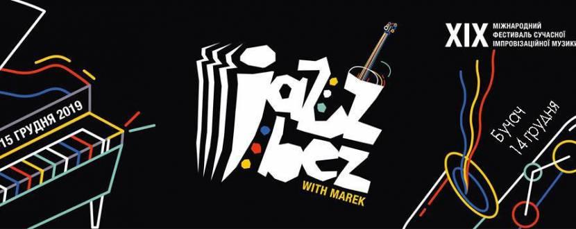 JazzBez у Бучачі