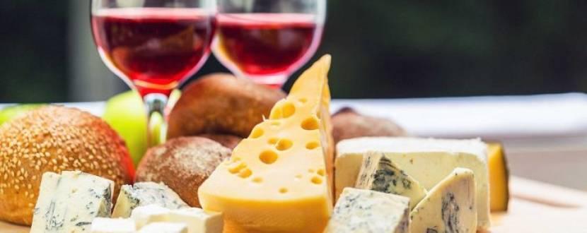 Фестиваль сиру і вина