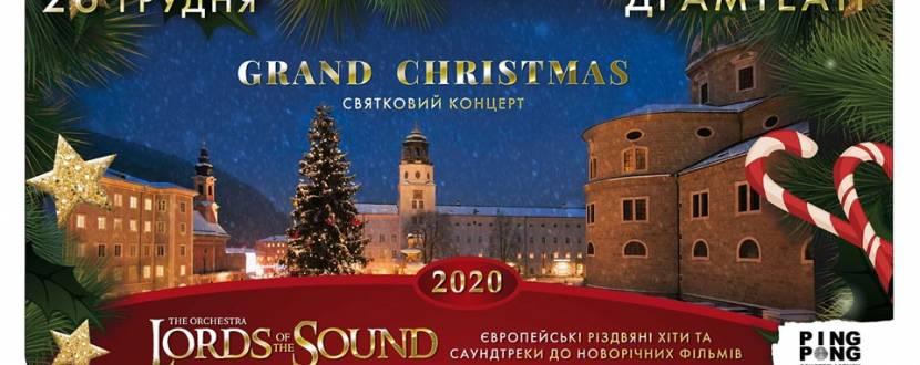Концерт оркестру Lords of the Sound