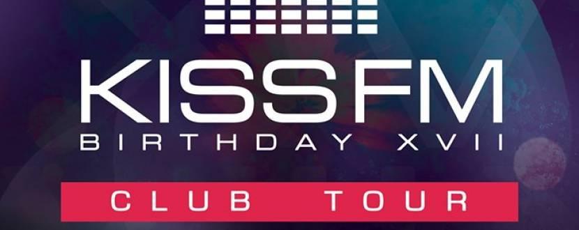 День народження KISS FM