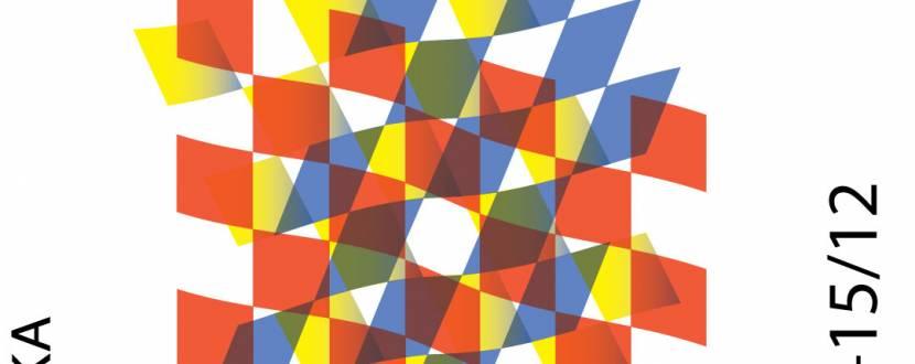 Соня Делоне: Ритм кольору - Виставка