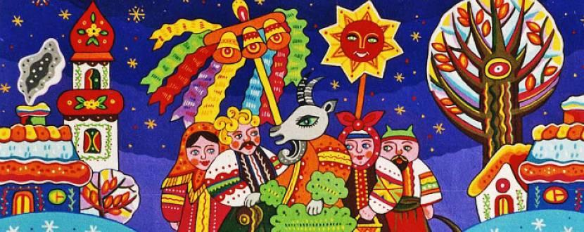Пригоди фантастичні, у свята новорічні - Святкова вистава