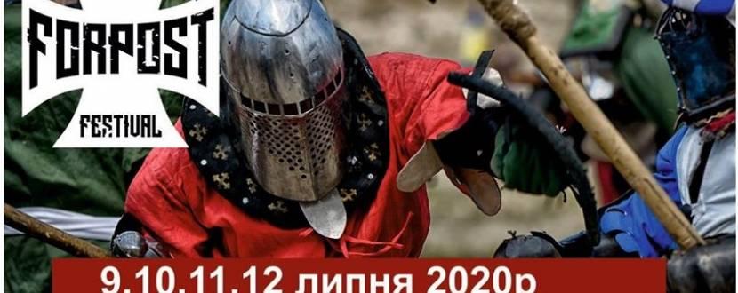 Средневековый фестиваль Forpost 2020