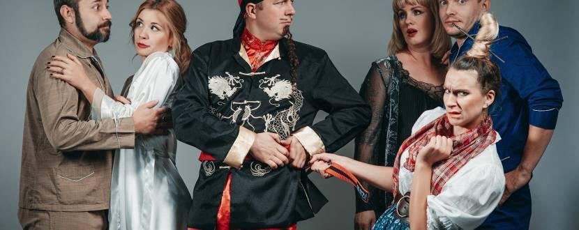 Вистава Французький sexтет. Київський театр сучасної комедії