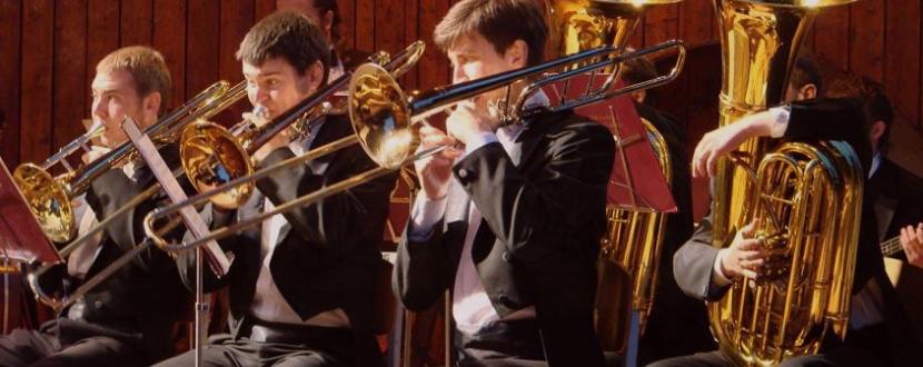 Національний президентський оркестр «Сонячні кларнети»