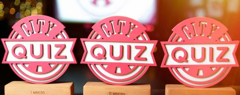 Hit City Quiz: Назад в «нульові»!