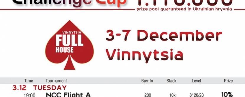 National Challenge Cup у Вінниці