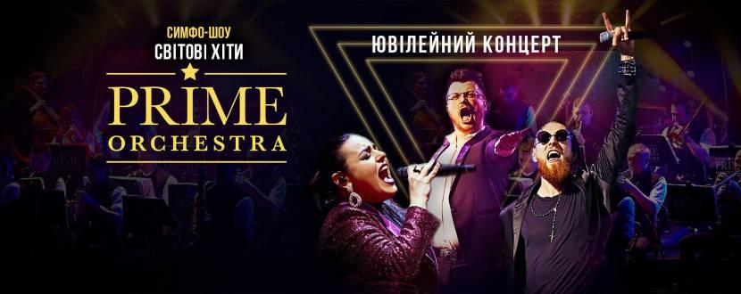 «СВІТОВІ ХІТИ» від Prime Orchestra у Вінниці! ♦ Розіграш квитків!