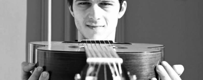 Відкриття міжнародного Фестивалю гітарної музики