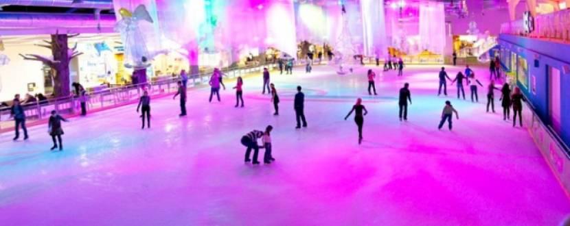 Ледовый каток в ТРЦ Dream Town