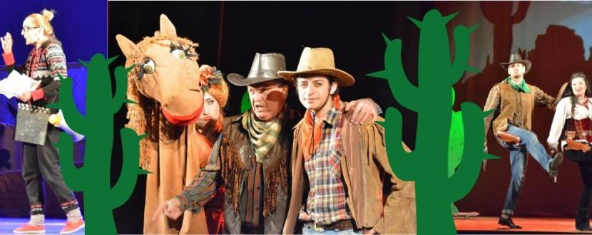 Спектакль «Ну очень ковбойская история»