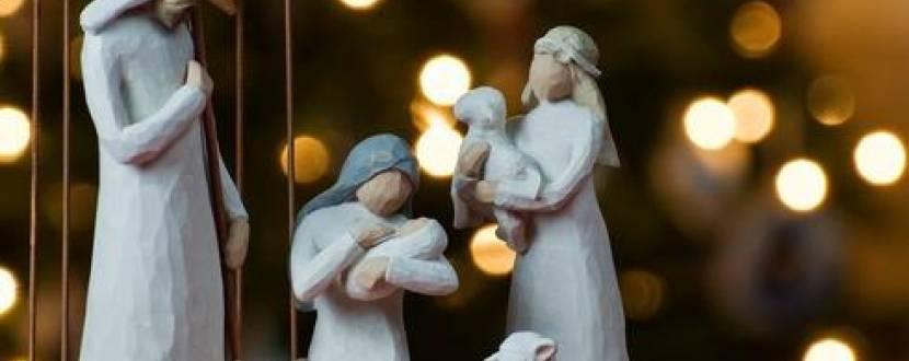 Щасливого Різдва - Святковий концерт