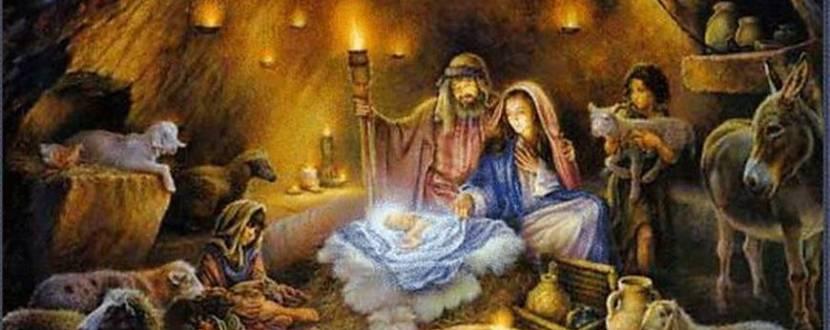 Від Різдва до Різдва - Святковий концерт
