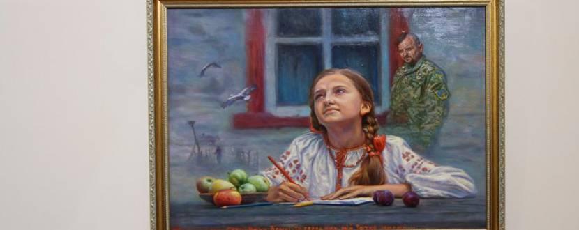Творчий вечір Юрія Камишного