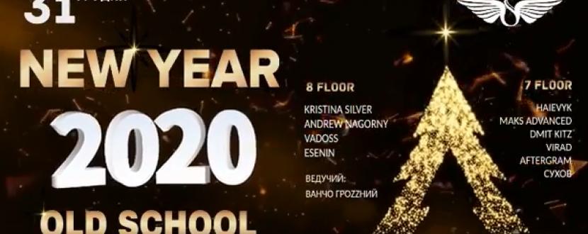 Новий рік у SkyRoom