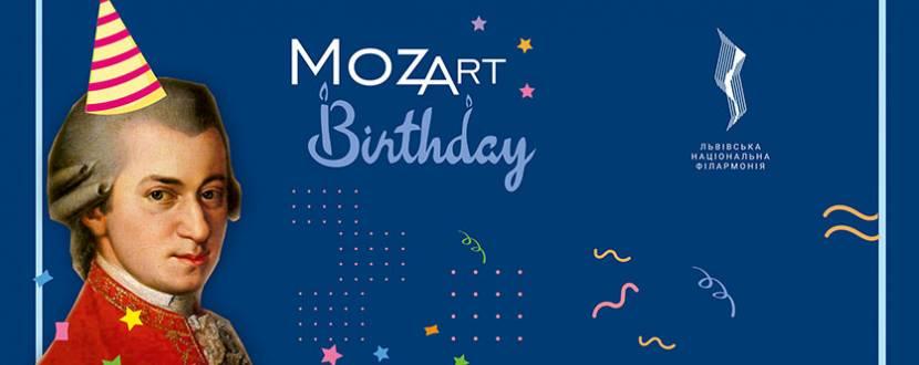 BrilliantMozart - Концерт у Філармонії