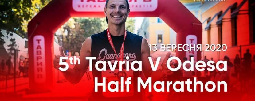 Марафон 5th Tavria V Odesa Half Marathon 2020