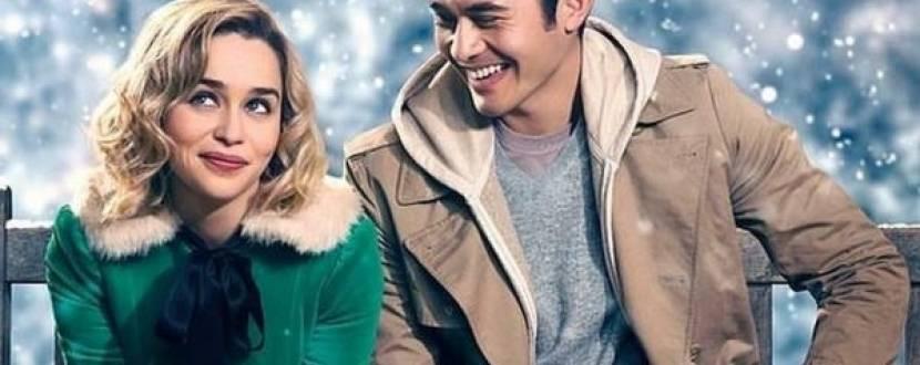 Щасливого Різдва, романтичний фільм