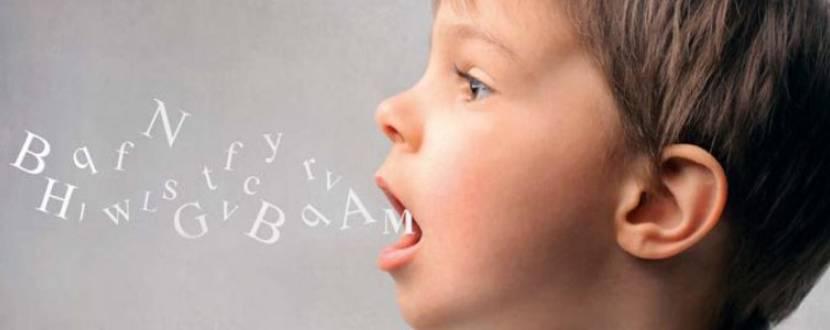«Звуковимова від А до Я. Звуки раннього та пізнього онтогенезу»