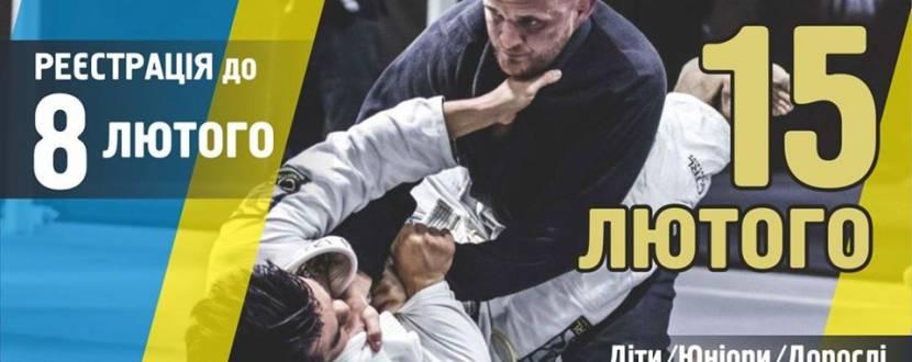 OPEN Ukraine Jiu Jiutsu League Championship 2020 Gi/No-gi