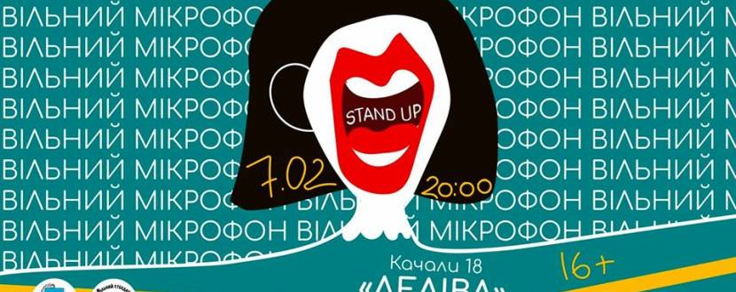 Stand up y Леліві
