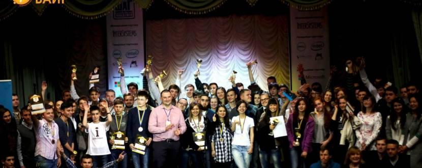 IT-чемпіонат «Золотий Байт»