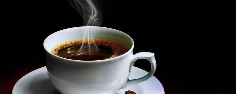 Кава з дизайнером
