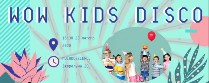 WOW KIDS DISCO у Львові