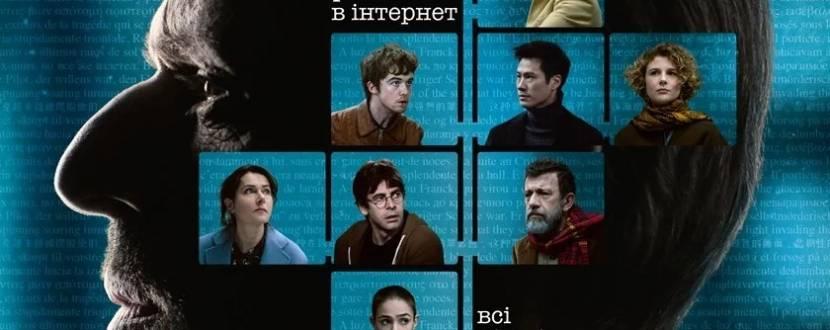 Перекладачі