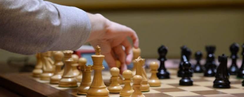 Бізнес-турнір з шахів для підприємців та IT-спеціалістів