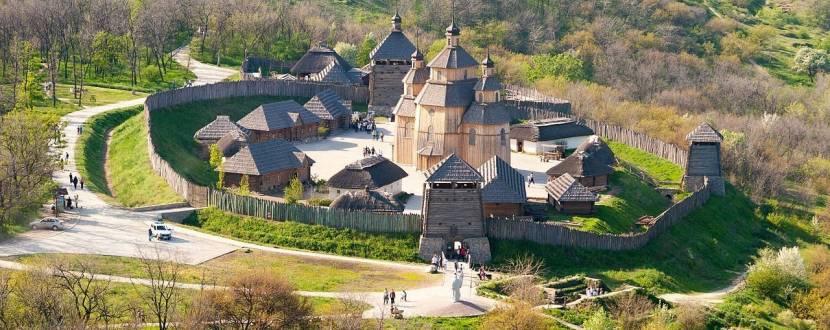 """Онлайн-екскурсії від Національного заповідника """"Хортиця"""""""