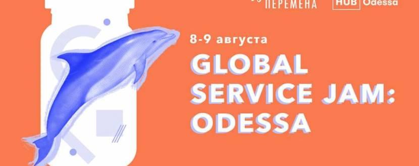 Global Service Jam: Одесса / дизайн-мышление