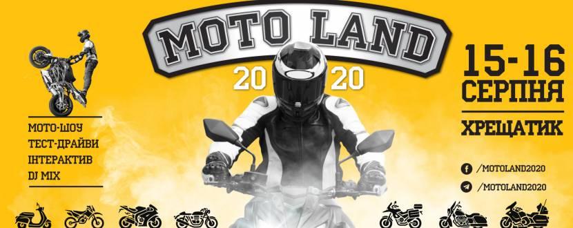 Moto Land - Шоу мотоциклів на Хрещатику