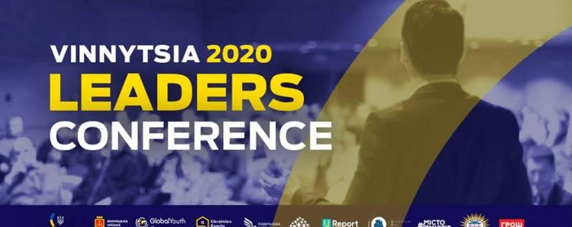 Vinnytsia Leaders Conference 2020