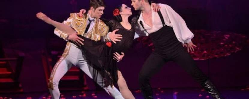 Кармен-сюїта - Балет-феєрія у Театрі оперети