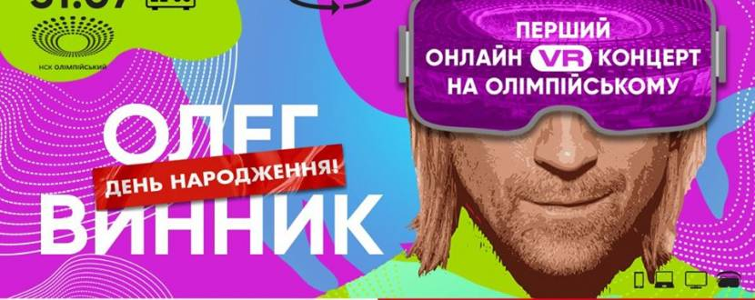 Перше у світі online-VR 360 шоу - Концерт Олега Винника