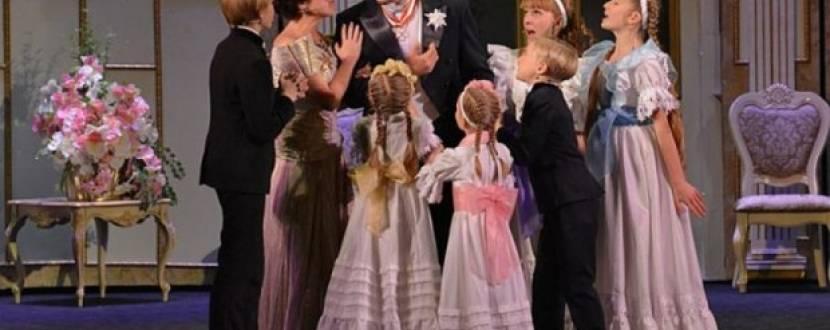 Звуки музики - Мюзикл в Театрі оперети