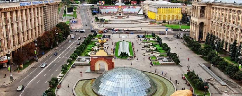 Безкоштовні екскурсії від Музею Майдану